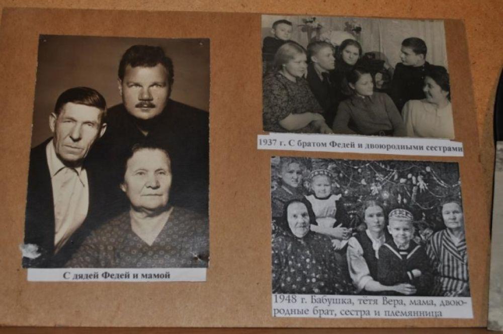 Здесь выставлено немало фотографий из семейного альбома.