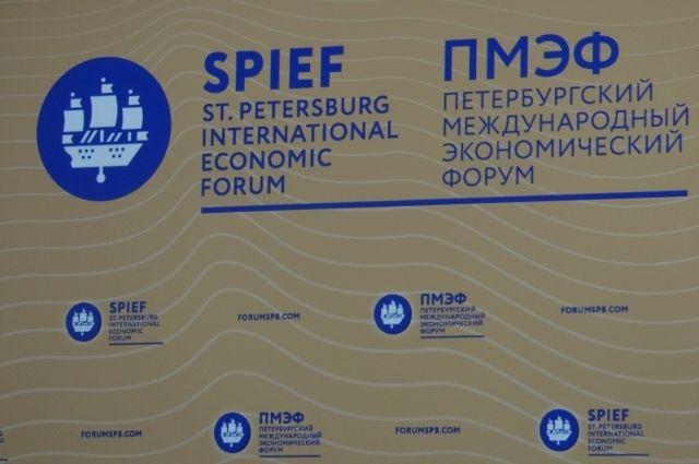 Смольный снизил расходы на компанию павильона Петербурга наПМЭФ