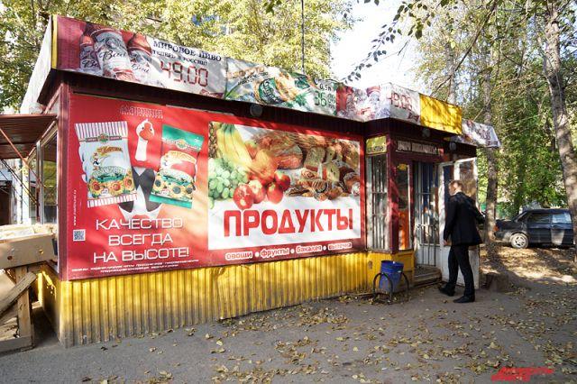 ВПензенской области трое молодых людей сломали полы впавильоне ради еды