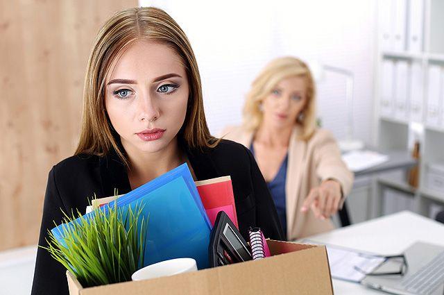 Как пережить проблемы на работе потерю репутации