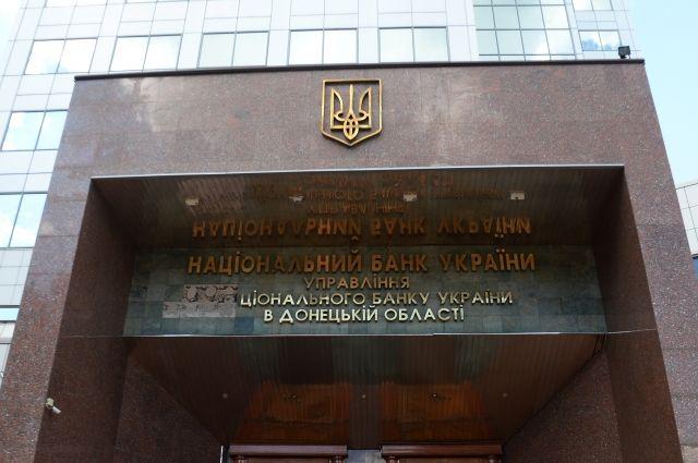 ВНБУ пояснили падение гривни