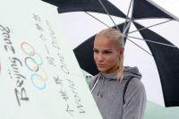 Сможет ли Клишина выступить на Олимпиаде?