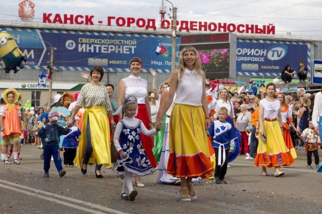 Праздничное шествие жителей Канска в честь 380-летия города.