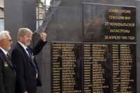 Памятник будет напоминать горожанам о том подвиге, который совершили ликвидаторы в Чернобыле.