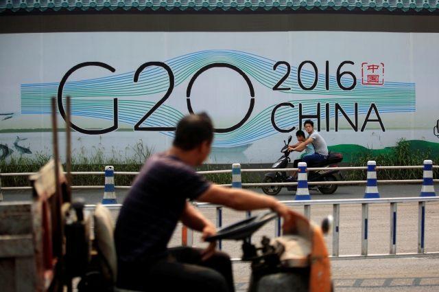 РФ играет существенную роль вработе саммита G20— МИД Китайская народная республика