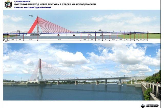 Мнение жителей по поводу платного моста хотят узнать на референдуме