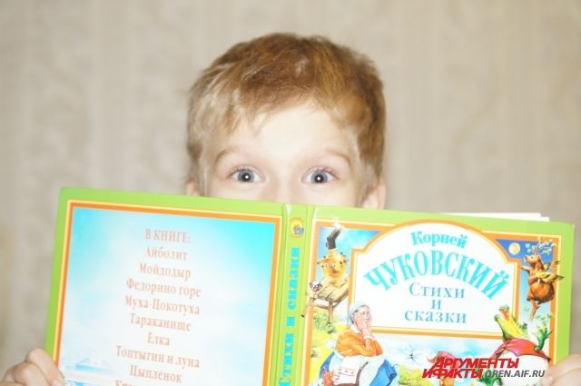 Как сделать так, чтобы учеба для ребенка была в радость?