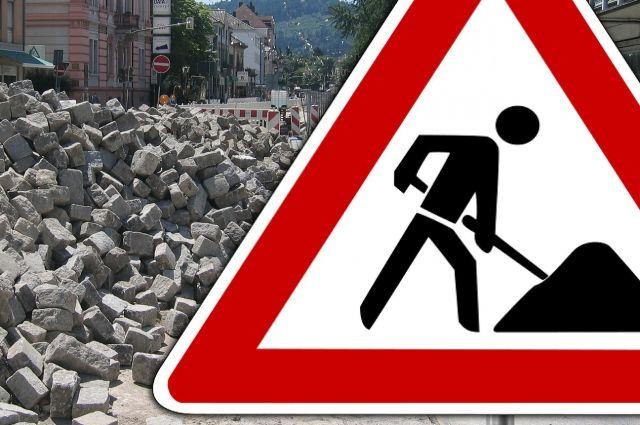 Удмуртия угодила вгосударственную программу построительству дорог