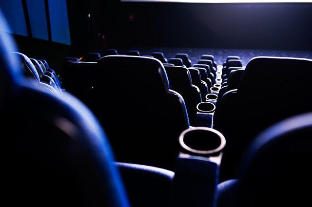 Можно ли сдать билеты кино афиша концертов филармонии