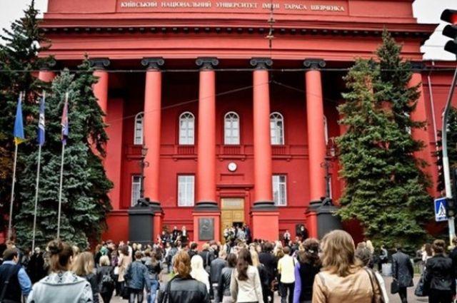 Минобразования: практически половина зачисленных вукраинские университеты выпускников будут учиться по договору