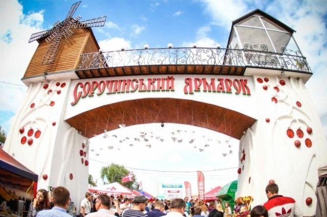 ВПолтавской обл. сегодня открывается традиционная Сорочинская ярмарка