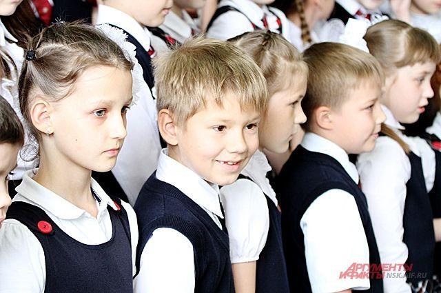 Новая школа вАкадемическом примет 10 классов первоклашек