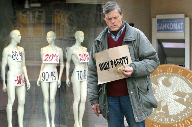 Каждый третий гражданин Барнаула активно ищет вторую работу