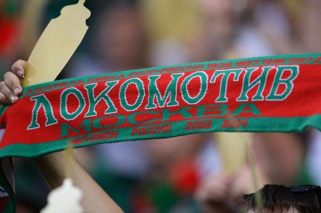 Чорлука заработает 16 млн. евро поновому договору с«Локомотивом»