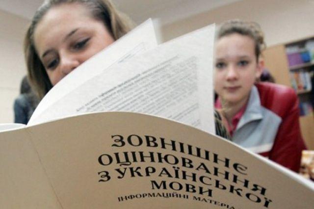 ВНО сукраинского языка хуже всего сдали вЗакарпатской области