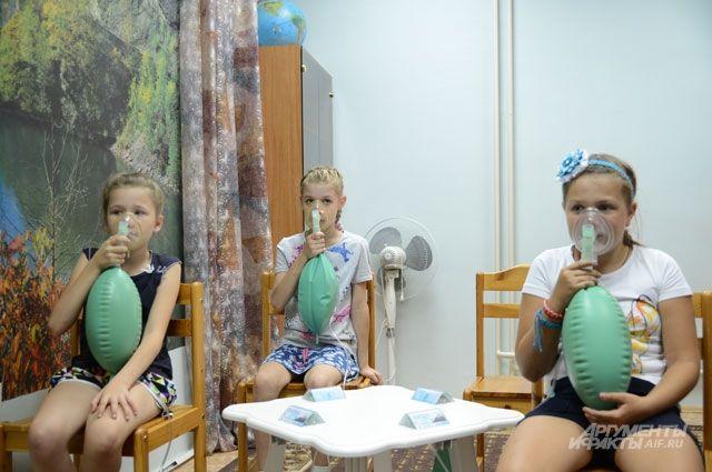 «Горный воздух» - отличный стимулятор для укрепления дыхательной системы.