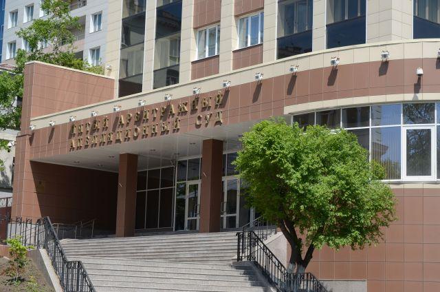 Пятый арбитражный апелляционный суд обеспечен надежной системой безопансоти