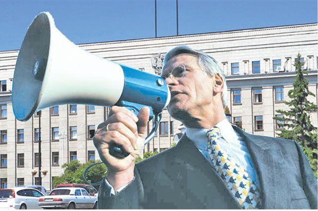 Мэры считают, что правительство области их не слышит.