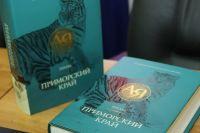 В книге представлены классики и современные авторы