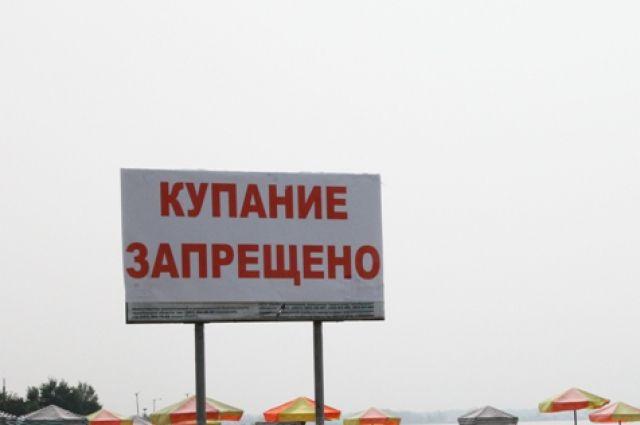Возерах Челябинска— острая кишечная инфекция. Купаться воспрещено