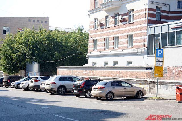 Пермяки пожаловались вУФАС наплатные парковки
