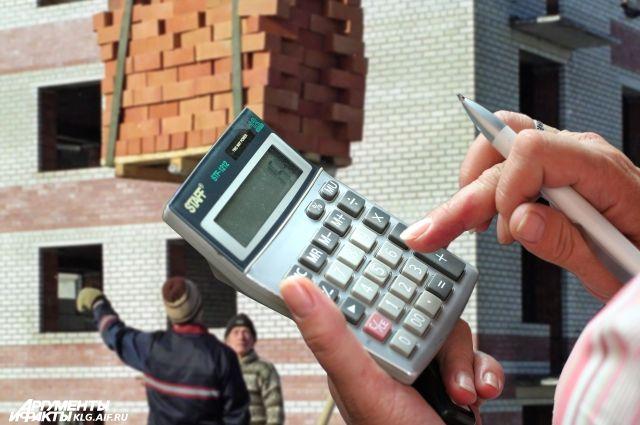 Оренбургская область заняла 76 место врейтинге ипотечного кредитования