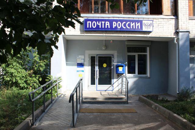 Почтовые отделения региона сделали доступными для людей сограниченными возможностями