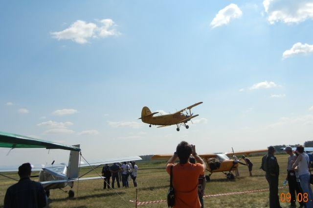 Пилот прилетит изчешского города Брно вБарнаул