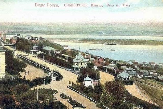 Вид на Венец и Волгу. Таким был Симбирск в конце XIX - начале XX века.