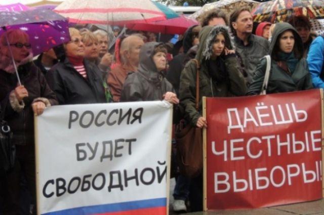 После событий 1991 года прошла четверть века, но и сегодняшние митингующие требуют всё той же свободы.