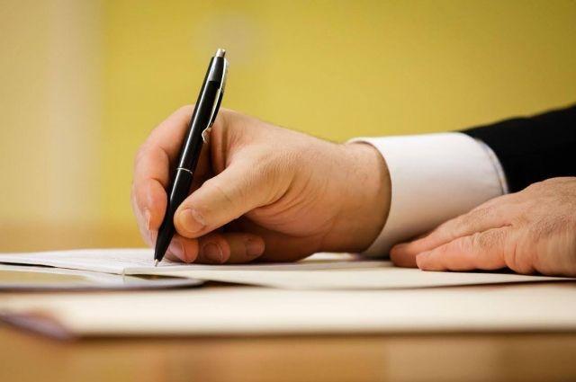Президент ветировал закон обамнистии участников АТО