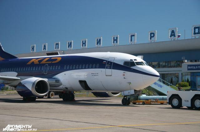 Миллионного пасажира 2016 года готовятся встретить в аэропорту Калининграда.