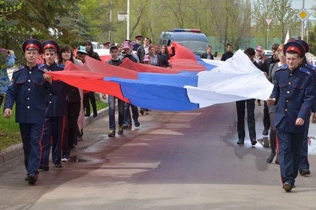 День флага РФ отмечают вМурманской области