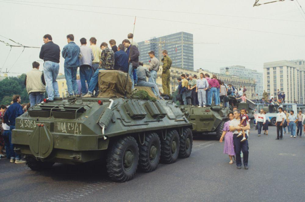 Манифестанты на улицах города в дни августовского путча 1991 года. Введено чрезвычайное положение и в столицу введены воинские подразделения.