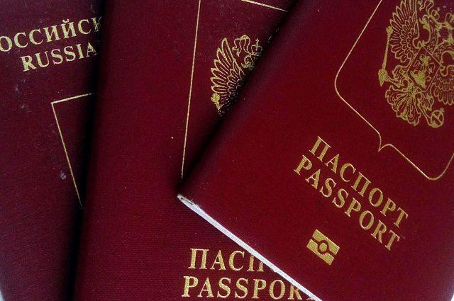 Мужчине выдали паспорт с ошибкой и он подал заявление.