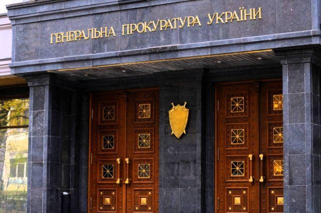ГПУ объявила оподозрении экс-начальнику киевского ГАИ Куринному