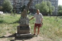 Единственный в России памятник сочинской олимпиады - в Челябинске.