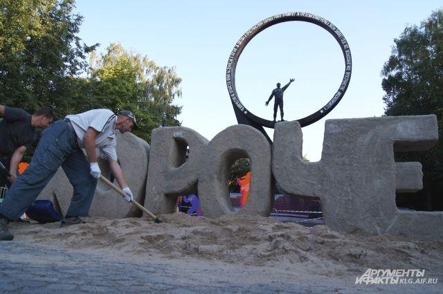 Каждый год возле кинотеатра «Заря» появляется инсталляция - огромные буквы «КОРОЧЕ».