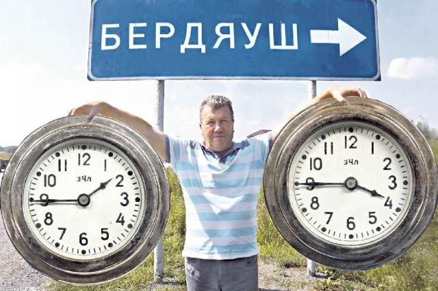 В Бердяуше обед - в 10 утра, а рассвет можно встретить в 2 часа ночи. Вот что значит жить по московскому времени!