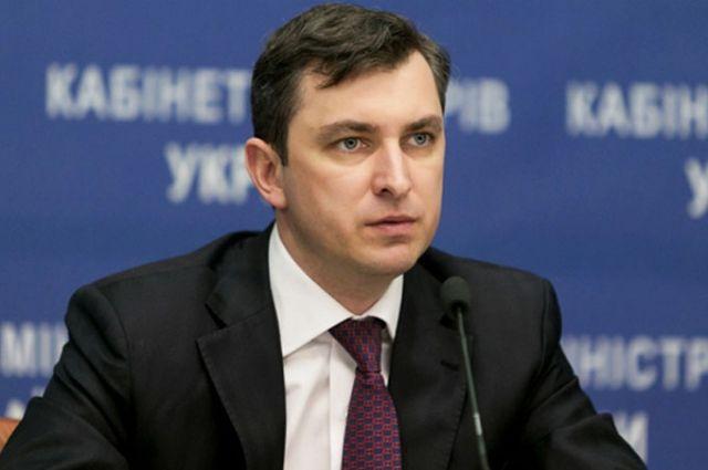 Суд отстранил отдолжности первого замглавы «Нафтогаза» Перелому— Дело ОПЗ