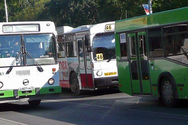 Теперь автобус будет ходить по другому маршруту.