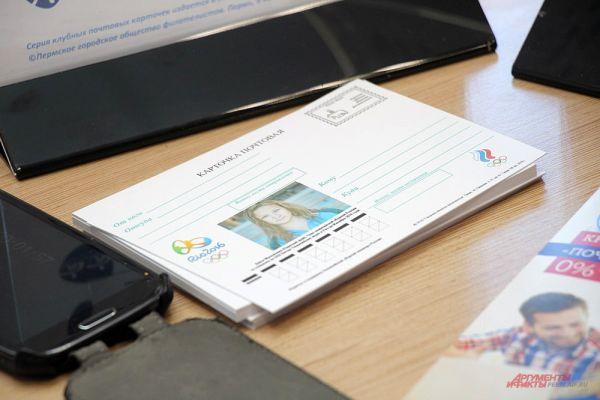 Всего пермским городским обществом филателистов было выпущено пять почтовых карточек с изображением пермских спортсменов.