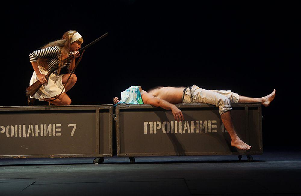 "Александр Вампилов, комедия ""Прощание в июне"""