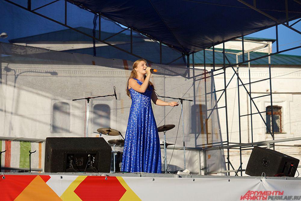 В этот праздничный день впервые прошёл фестиваль «Городское единство».