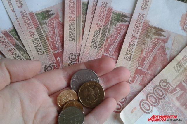Прожиточный минимум в Калининградской области увеличен на 301 рубль.