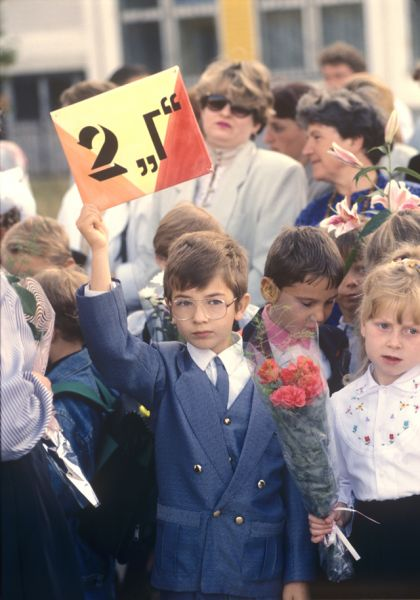 На праздничной линейке в День знаний, 1995 год.