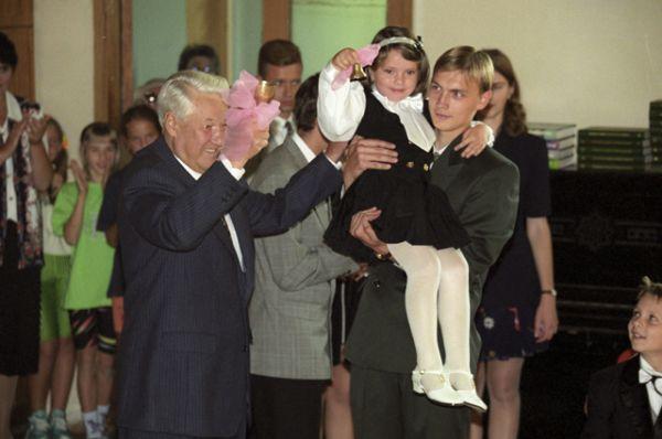 Первый звонок с участием Президента РФ, 1997 год.