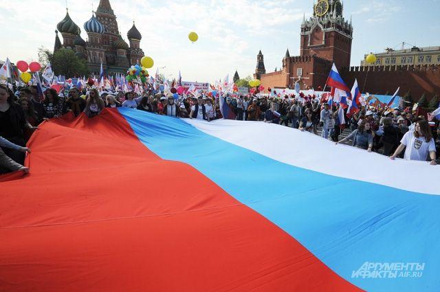 Российский триколор появился еще в XVII веке.