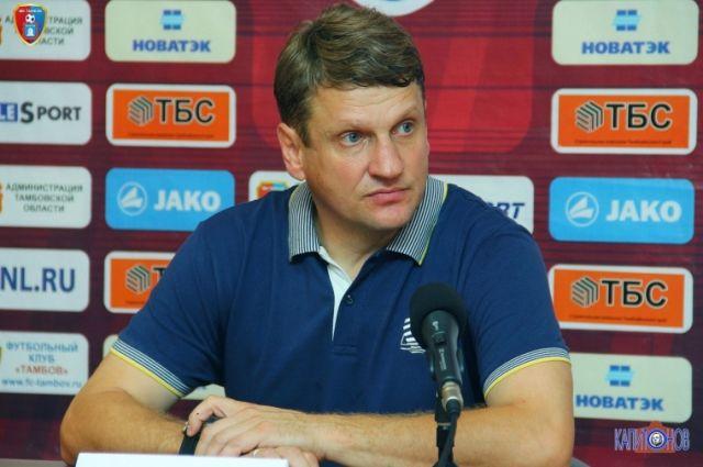 Курянин Валерий Есипов уволился изфутбольного клуба Тамбов