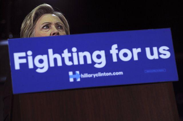 Суд обязал Госдеп обнародовать 15 тыс. новых заявлений Хиллари Клинтон